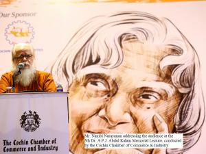5th Dr. A.P.J. Abdul Kalam Memorial Lecture